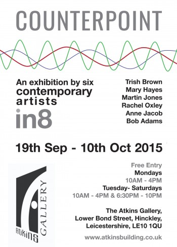 Coming up in the Atkins Gallery
